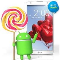 Android 5, 5.0.1, 5.0.2, 5.1: novità modelli