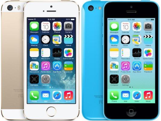Cover iPhone 5 e 5C - Annunci Milano