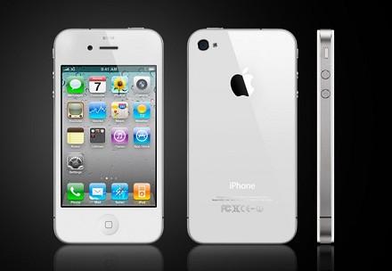 iphone 4s schermo giallo