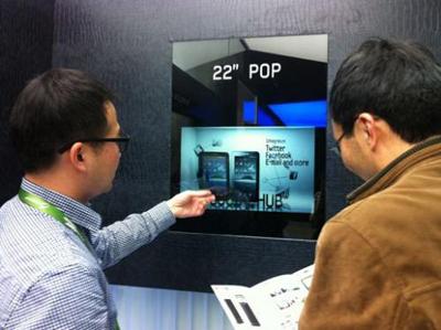 Samsung, i nuovi monitor trasparenti