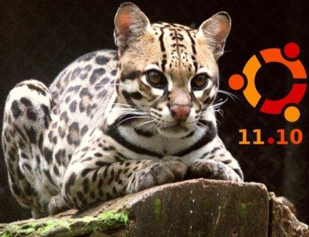 Ubuntu 11.10 Beta 2 Oneiric Ocelot